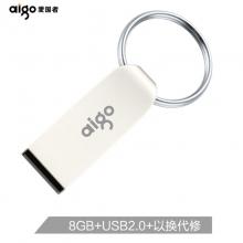 爱国者(aigo)8GB USB2.0 U盘 U268迷你款 银色 金属车载U盘           优盘