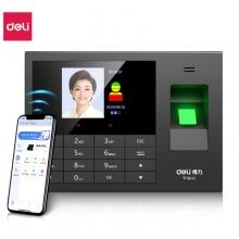 得力(deli)智能云考勤机 人脸/指纹/手机定位考勤wifi联网打卡机 APP远程管理 考勤数据接口可定制 3765C好品质用得力办公当然更得力