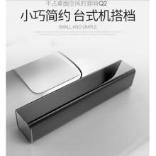 Q2桌面音箱 小身材 大肚量 秒杀百元级别音质