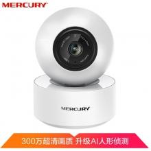 水星(MERCURY)无线监控摄像头 高清红外夜视 家用安防智能网络摄像机 高清夜视wifi MIPC351-4mm