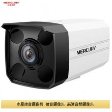 水星(MERCURY) 拾音摄像头 自带拾音器摄像头 音频摄像机 高清音频摄像头 MIPC3142四灯300W像素DC供电枪机