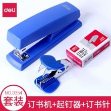 得力(deli)12#办公订书机3件套(订书器+订书针+起钉器) 热卖款-蓝色0354