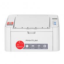 奔图(PANTUM)P2206NW 打印机黑白激光无线WiFi家用作业机(机身小巧)