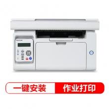 奔图 (PANTUM) M6202打印机黑白激光家用作业一体机(打印/复印/扫描)