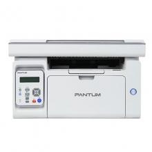奔图(PANTUM)M6506黑白激光多功能一体机 (打印复印扫描) M6506