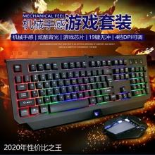 朗森L-T4000键鼠套装 机械手感游戏套装 网咖电竞游戏朗森青轴机械键盘背光商务家用耐用防尘手感舒适
