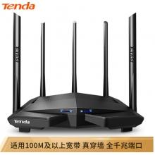 腾达(Tenda)AC11 双千兆路由器穿墙增强型 家用游戏无线路由器 智能5G双频1200M 千兆端口光纤适用
