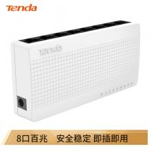 腾达(Tenda)S108 8口百兆交换机 家用宿舍交换器 监控网络网线分线器 分流器 兼容摄像头