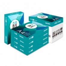 得力正品8包 Z7503 木尚办公实用热卖打印复印纸A4纸70g木浆纸 8*500张/箱打印纸