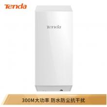腾达(Tenda)O1 300M无线网桥CPE 2.4G室外WiFi传输覆盖AP 安防监控拍档 POE/DC供电 500米大功率点对点