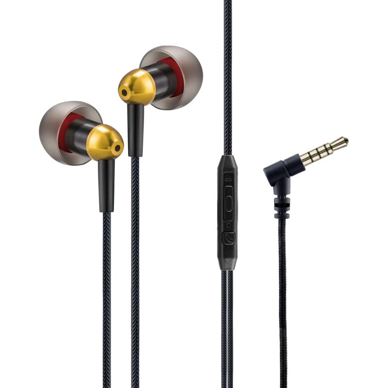 型格 R151 格调系列 迷你·金属睡眠调音耳机