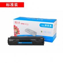 天威HP-CC541A/CE211A/-标准装青硒鼓带芯片