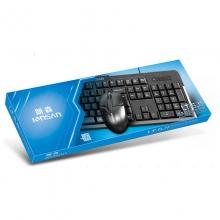 朗森LT-SJ1(p+p)有线键盘鼠标套装家用办公商务无游戏键鼠套