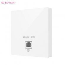 锐捷RG-EAP102(F) 企业级双频1167M标准86盒面板AP EAP102升级款