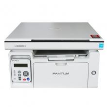 奔图(PANTUM)M6505N 激光打印机A4家用商用一体机 M6505N