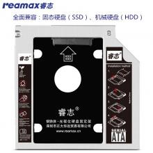 固态硬盘支架特价联想戴尔华硕升级固态睿志Z100光驱托架 HUB 硬盘盒笔记本光驱位硬盘架 9.5mm 铝合金