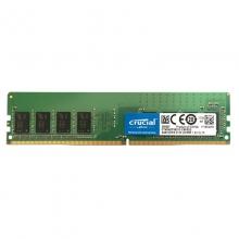 镁光4代 4G DDR4 2400 内存4G内存条 台式机 三年换新 联想 戴尔 华硕惠普专用2666