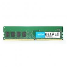 台式机内存 镁光 4代内存 8G DDR4 支持2400  2666频率 8G内存条          8g2400