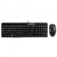 特价雷柏(Rapoo)X120pro键盘鼠标套装 电脑有线键鼠套件 办公游戏键盘鼠标 套装 黑色