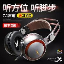 西伯利亚K11耳机头戴式电脑台式耳麦发光吃鸡电竞游戏耳机7.1声道