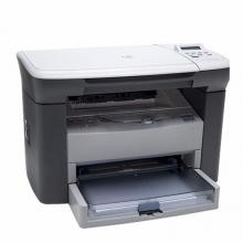 惠普HP M1005 黑白激光打印机 三合一多功能一体机  打印 复印 扫描 黑白激光一体机 HP1005