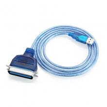 联刀 USB打印线 usb2.0转并口打印线1284打印线老式打印机usb