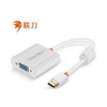 联刀HDMI转VGA线转换器高清视频转接头适配器 笔记本电脑盒子连接电视显示器投影仪线带音频不带供电
