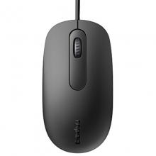 雷柏(rapoo)N200有线鼠标商务办公家用台式电脑笔记本鼠标