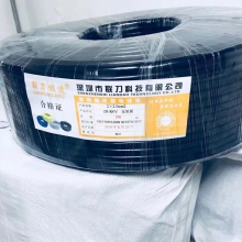 联刀极速品牌工程电源线RVV2*0.5无氧铜监控电源线 国标线200米/卷