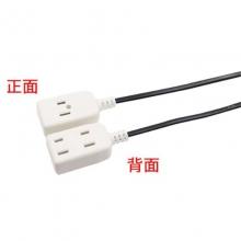 三母插头220V电源多孔(通用一体型多功能)电源母头6孔带线插座220V多孔纯铜插座