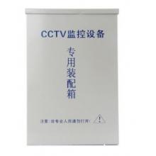 CCTV监控专用防水箱A款加厚(180*130*66mm) 灰白色长180MM*宽130MM*高68MM加厚款
