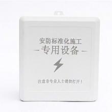 塑料防水箱 900B(230*220*75)内径220*170*70 塑料监控专用防水箱