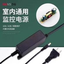 小耳朵威视m1 12v2a监控电源线长35厘米