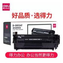 【特价促销】 ¥39.9/条!得力D-2612A/AT易加粉硒鼓激光碳粉盒适用惠普佳能1020 1010 1005 D-2612A大容量硒鼓(不包邮)