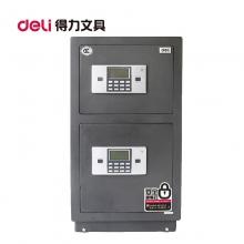 得力(deli)3616 双门保险箱 电子密码防盗保险柜 灰色 3616