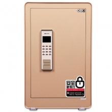 得力4083 电子密码保管箱家用小型防盗箱电子密码保险柜