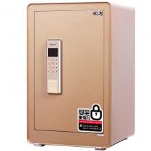 得力(deli)保险柜 高60CM全钢防盗保险箱 办公家用密码保管柜 锦腾4084