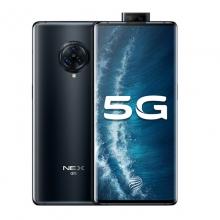 vivo NEX 3S 5G 12GB+256GB 深空流光 骁龙865 无界瀑布屏 6400万超高像素 双模5G全网通手机