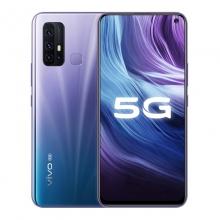vivo Z6 5G手机 8GB+128GB 星际银 44W超快闪充 高通骁龙765G 5000mAh超大电池 全网通手机