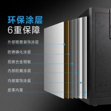 得力4045保险柜家用全钢3C认证办公保险箱大型床头保险柜入墙