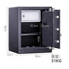 得力保险箱/保险柜系列电子密码全钢防盗保险柜/保管箱 家用 办公大型60cm 80cm 1.6米 3653A