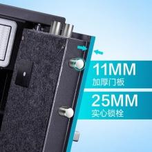 得力保险箱/保险柜系列电子密码全钢防盗保险柜/保管箱 家用 办公大型60cm  3654A