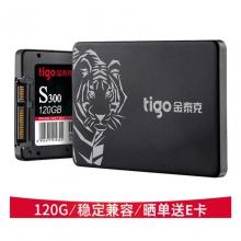 金泰克120G固态 SSD固态硬盘 SATA3.0接口 S300系列(Tigo)120GB