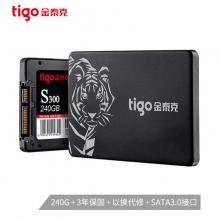 金泰克240G固态硬盘 SSD固态硬盘 SATA3.0接口 S300系列(Tigo)240GB
