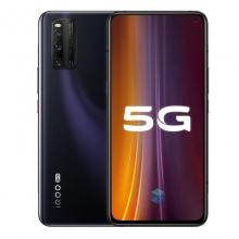 vivo iQOO 3 高通骁龙865 55W超快闪充 专业电竞体验游戏手机 双模5G全网通手机 8GB+128GB 驭影黑