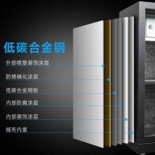 得力3656A保险箱/保险柜家用办公电子密码保管柜小型入墙防盗80cm