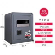 得力(deli) 方便实用安全报警设计电子密码保管箱 家用保险柜保险箱系列 4057深灰色(高45*宽38*深32cm)