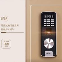 得力 保险柜 家用入墙大型全钢 密码指纹保险箱 3C认证 高72cm 4068