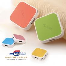 SSK/飚王 缤纷SHU029 高速电脑集线器 USB HUB 一拖四 4口分线器