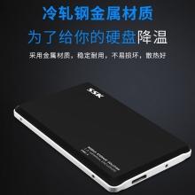 ssk飚王usb3.0高速移动硬盘壳2.5英寸sata串口笔记本硬盘盒子v300